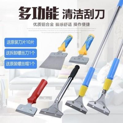 擦窗拖把家政保洁工具套装大扫除开荒保洁用品家政清洁工具全套专